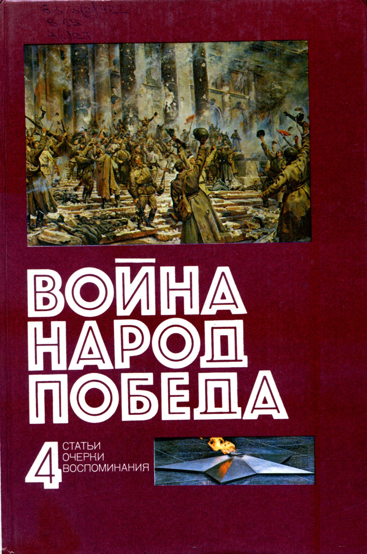 http://bibltrub.narod.ru/2020novosti/vesna20/leto20/4_shtemenko.jpg
